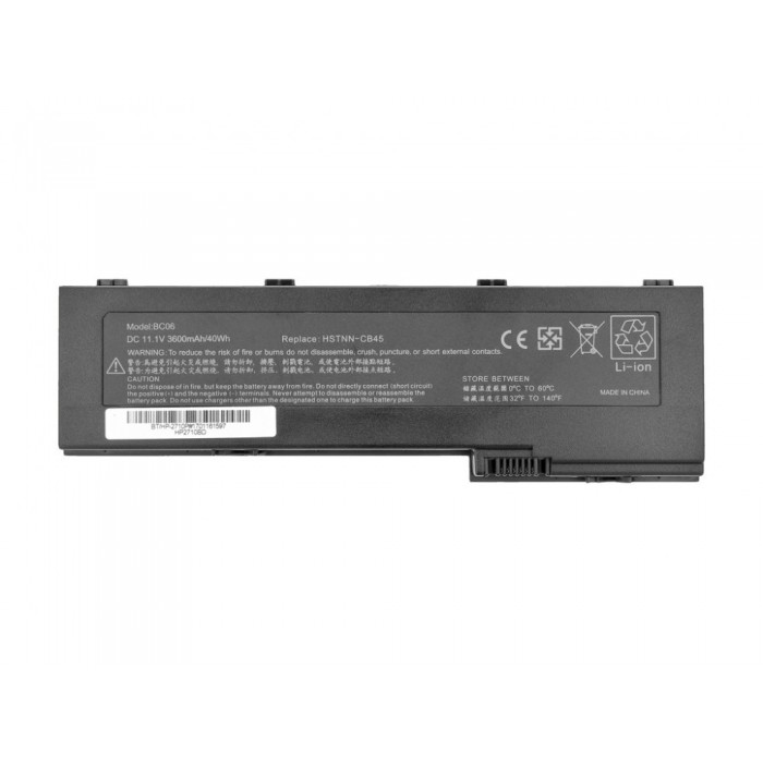 Baterie Laptop CM POWER HP 2710p EliteBook 2730p 2760p