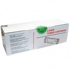Cartus toner Remanufacturat  compatibil cu Konica Minolta MC2300 yellow