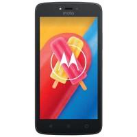 Motorola Moto C, Auriu