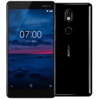Resigilat Nokia 7 Negru