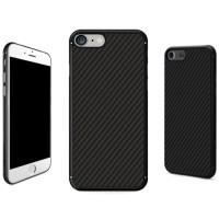 Husa telefon NILLKIN Fibra Sintetica iPhone 7 / iPhone 7+, Negru