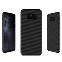 Husa telefon NILLKIN Fibra Sintetica Samsung S8 / Samsung S8+, Negru
