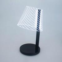 Lampa iHunt 2 in 1 cu Incarcare Wireless si setare nivel Luminozitate