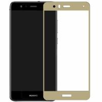 Folie sticla Huawei P10 Lite, Skin Gold