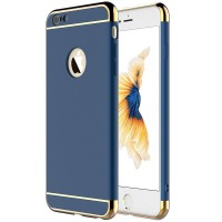 Husa plastic Luxury Ultra-Thin iPhone 6 Plus / 6s Plus, Blue
