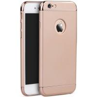 Husa plastic Luxury Ultra-Thin iPhone 6 Plus / 6s Plus, Gold