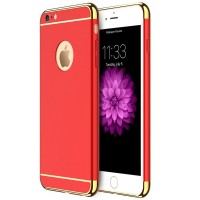 Husa plastic Luxury Ultra-Thin iPhone 6 Plus / 6s Plus, Red