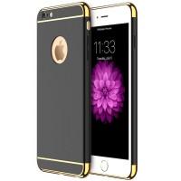 Husa plastic Luxury Ultra-Thin iPhone 7, Black