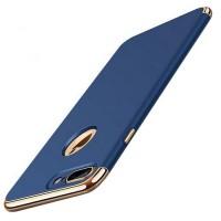 Husa plastic Luxury Ultra-Thin iPhone 7 Plus, Blue