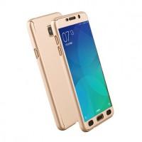Husa 360 Samsung Galaxy A3 (2017), Gold