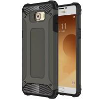 Husa ARMOR Samsung Galaxy C5 Pro, Black