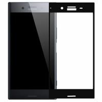 Folie sticla securizata pentru Sony XZ / XZS, Skin Black