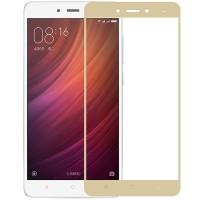Folie sticla Xiaomi Redmi 4X / 4X Pro, Skin Gold